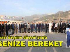 KESENİZE BEREKET