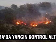 Soma'daki yangın kontrol altına alındı!